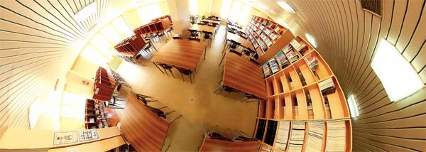 bartin-edu-360-degree-kemal-onur-ozman